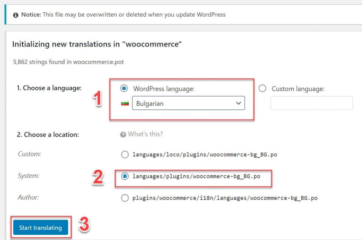 Alegeți limba pentru Traducerea pluginului WooCommerce